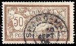 Chine : 50c merson