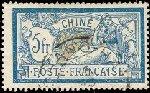 Chine : 5f merson bleu et chamois