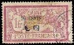 Chine : 40 cents sur 1f merson