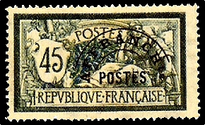 Stamps Timbre Algerie Neuf N° 186 ** Constantine Lovely Luster Architecture