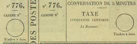 France : Timbre téléphone : bulletin de conversation 5mn